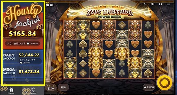 インターカジノ_デイリージャックポットゲーム