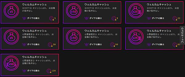 インターカジノ_ショップ2