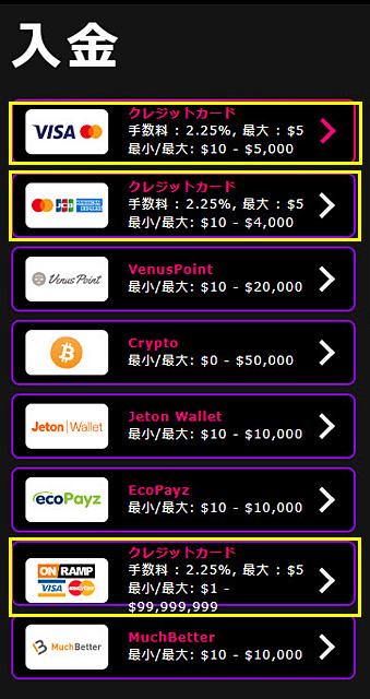 インターカジノ_クレジットカード1
