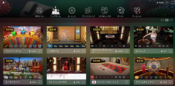 インターカジノ_Evolution-Gamingロビー